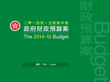2014-15_Budget