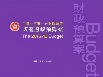 2015-16_Budget